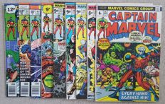 Collection Of Marvel Comics – Captain Marvel Vol 1 – Includes Issue #25 – x9 SC – (1973/1979)