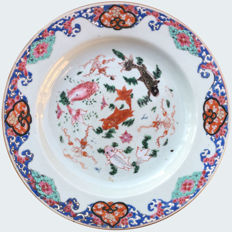 Famille rose carps plate - China - ca. 1730 (Yongzheng period)