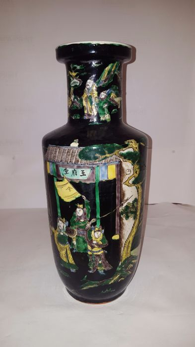 Porcelain vase – China – 19th century.