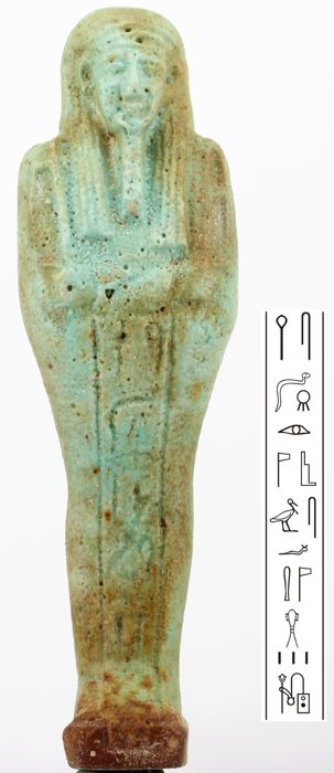 Ancient Egyptian Faience Shabti of the Priest Sematauitefnakht - 13.5×4×2.2 cm - (12548)
