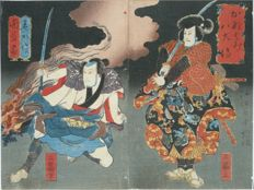 Original diptych woodblock print by Utagawa Kuniyoshi (1797–1861) – Two Kabuki actors as heroes from the 'Hakkenden' – Japan – 1848
