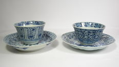 2 cups and plates, porcelain - China - 18th and 19th century.