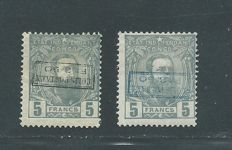 Belgian Congo, 1889 – OBP CP5 with inverted blue and black overprint – signed
