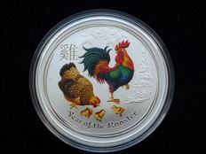 Australia 1 AUD - Lunar II Year of the Rooster - 2017 - 1 oz / silver coloured - 999 silver coin