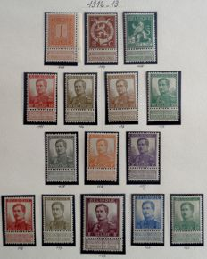 "Belgium 1912 - Series: ""H.M. King Albert 1st, figure and standing Lion"" - COB 108/122"