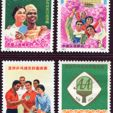 Stamps (China / East Asia) - 05-08-2017 at 12:01 UTC