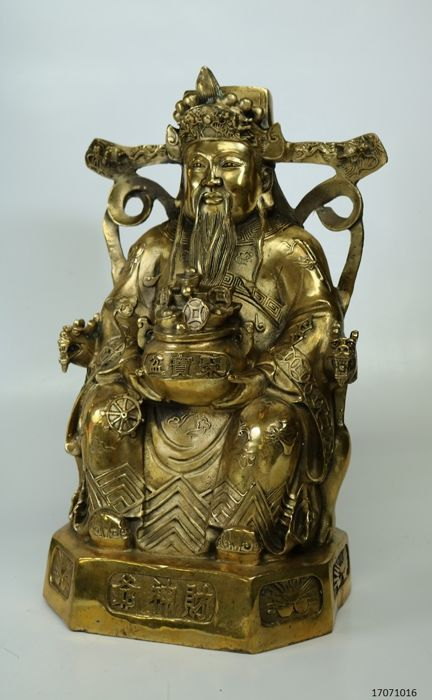 Yuanbo, god of wealth - bronze - China - 21st century