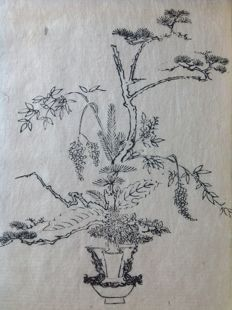 Antique booklet with 106 black/white woodcuts with flower arrangement (ikebana) creations as images - 立華正道集 (Rikka shodoshuu) - Japan - 1684