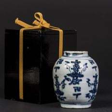 A rare early Qing/late Ming  Jar, with Japanese lacquered wooden box - China - circa 1630 - 1640