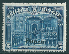 Belgium 1920 - Occupation stamp with EUPEN overprint - OBP OC99 with perforation 15