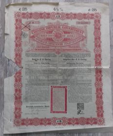 Chinese Imperial Goverment - 1898 - Bond £ 25 + coupons - UNCANCELLED