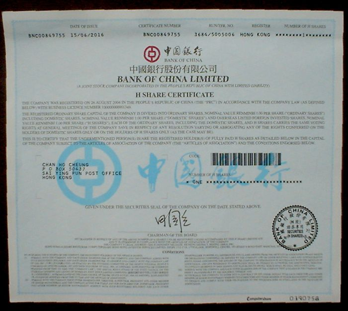 Bank of China Lim. H Share Certificate 2016
