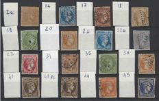 Greece 1861/1957 – Collection