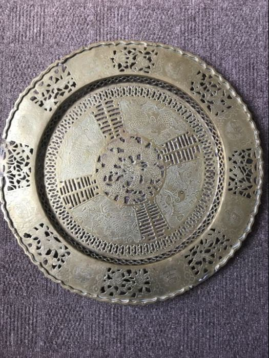 Brass Touching Crafts Making Large Trays - China -late 19th/early 20th Century