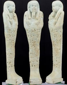 Egyptian faience Shabti of Nes-ptah, prist sameref, work for isis - ca. 16,7 cm  c. 6,57 inches.