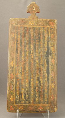 Large prayer board (L. 50.3 cm) with mandala and Ganesha on the back - Nepal/India? - First half of 20th century