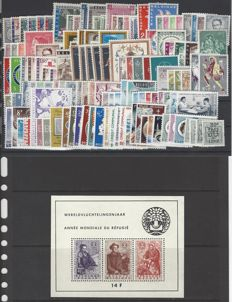 Belgium – Complete years, 1958 to 1960, including Block BL32 – OBP 1046 / 1173A