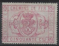 "Belgium 1882 – Railway stamp 50c pink ""National coat of arms in oval with two winged wheels"" – OBP TR4"