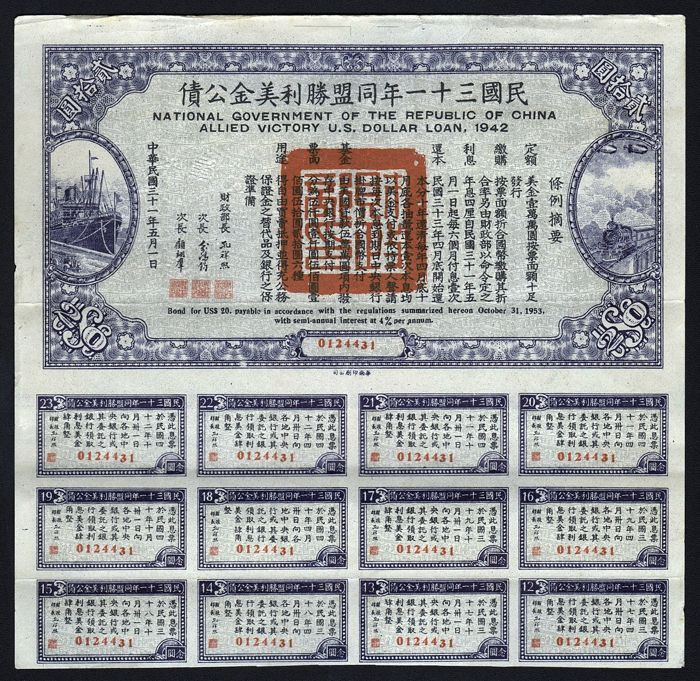 China - National Government of the Republic of China, Allied Victory U.S. Dollar Loan - 1942