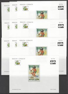 "Belgium 2001 – Not accepted design ""Europe 2001"" – 10x OBP NA13"