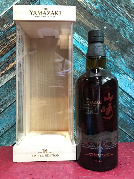Yamazaki 18 years old - Limited Edition in Wooden Presentation Box