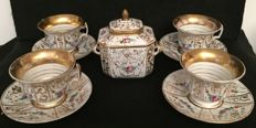 Set with saucers, cups and sugar bowl - France - late 19th century
