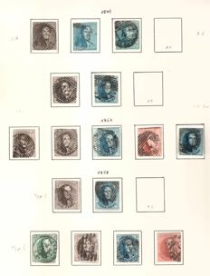 Belgium 1849/1893 - classic collection on sheets