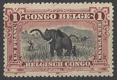 Belgian Congo – 1F carmine from the 'Prinsenoplage' of March 1909 WITHOUT overprint – OBP 46P – Signed