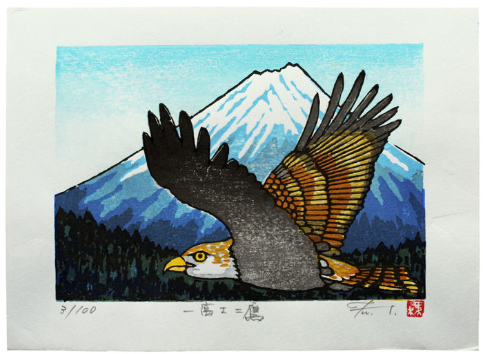 Original shin-hanga woodcut – Takenaka Fu (born 1945). New Year's Dream – Japan – 2016.