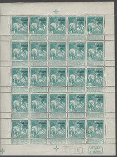 Belgium 1922 – Caritas 5c blue-green, type Lemaire with overprint CHARLEROI 1911 in complete sheetlet of 25 stamps – OBP F105