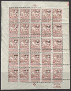 Belgium 1922 – Caritas 10c carmine, type Montald with overprint CHARLEROI 1911 in complete sheetlet of 25 stamps – OBP no. F106
