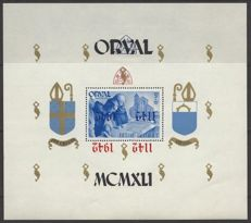 Belgium 1942- Large block Orval with reverse red overprint and reverse blue Gothic overprint on perforate block - OBP BL22