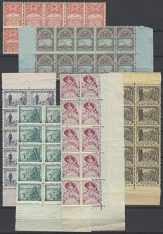 Belgium 1915 - Erinnophilia - OBP E1 through E6 in a block of 10