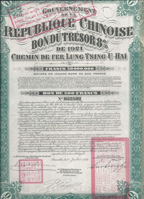 China - Government Republic of China - 8% Railway Lung Tsing U Hai - Treasury Bond from 1921 - Brussels 1921.