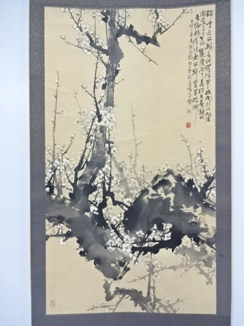 A hanging scroll, paper painting, plum blossom - China - late 20th century