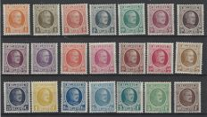 Belgium 1922 – King Albert I type Houyoux – OBP 190 to 210