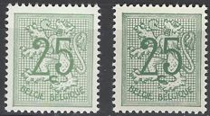 Belgium 1951 - 25c Light green digit on heraldric lion