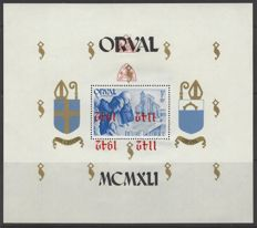 Belgium 1942- Large block Orval with double reverse red overprint  on perforate block - OBP BL22