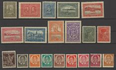 Yugoslavia – 1929/1962 –