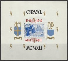 Belgium 1942 – Large block Orval with double red overprint of which 1 reversed on perforated block – OBP  BL22