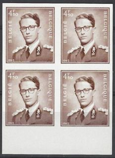 Belgium 1962 – 4F50 brown King Baudouin (Boudewijn) with glasses IMPERFORATED in block of 4 with sheet margin – OBP 1068A  ND