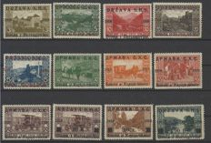 State of Serbs, Croats and Slovenes – 1918/1920 Collection