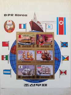 Theme - Boats of the World in Stamps and Blocks in two Binders