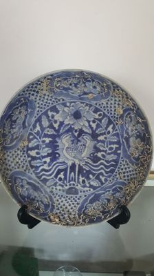 Chinese Blue and White porcelain plate/dish with Phoenix design - 28cm