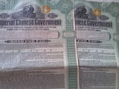2 Bond Imperial Chinese Government Hukuang Railways 1911, With Coupons.