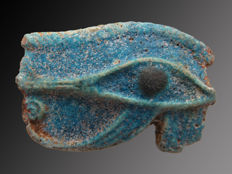 Egyptian faience Horus eye (Wedjat) amulet with applied iris - 42 mm