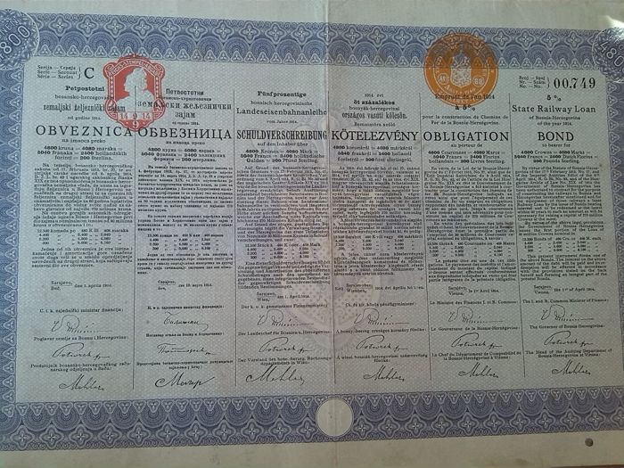 10 Bond 5% State Railway Loan of Bosnia-Herzegovina of the year 1914 ( purple) 480 KRONEN. ( With coupons)