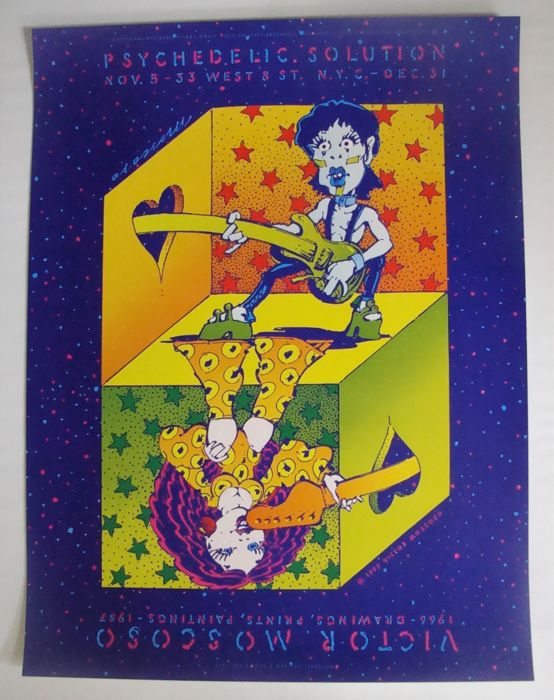 Sex, Rock & Optical Illusions Psychedelic Solution New York Victor Moscoso 1987