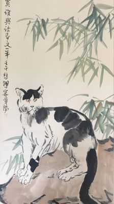 A hand painted  scroll painting cat  - China - late 20th century