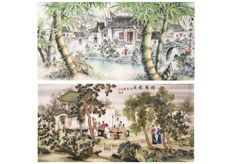 2 Watercolor prints - China - late 20th century